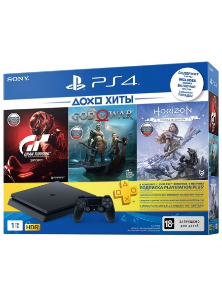 Игровая приставка Sony PlayStation 4 Slim 1TB GT Sport + God of War + Horizon Zero Dawn