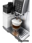 Кофемашина DeLonghi ECAM 350 75 S