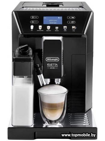 Кофемашина DeLonghi ECAM 46 860 B