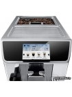 Кофемашина DeLonghi ECAM 650 75 MS