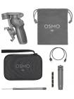 Электрический стабилизатор для смартфона DJI Osmo Mobile 3 Combo