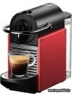 Кофеварка DeLonghi EN 124 R