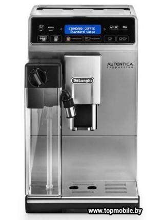 Кофемашина DeLonghi ETAM 29 660 SB