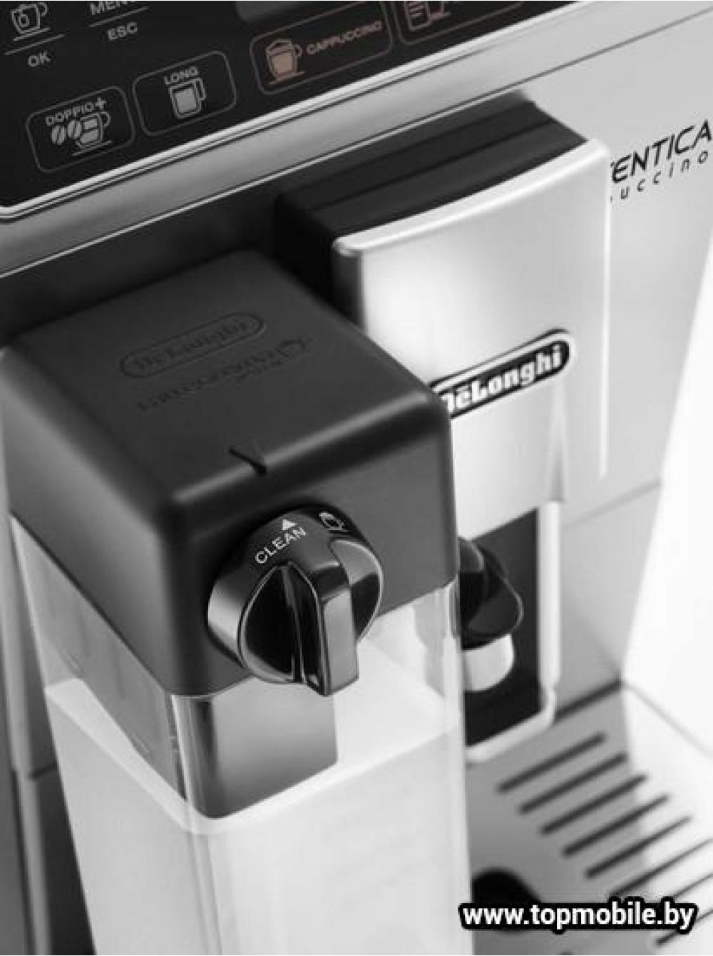 кофемашина Delonghi 29 660 купить
