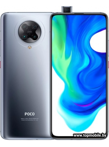 Смартфон POCO F2 Pro 8/256GB