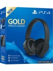 Наушники Sony Gold Wireless