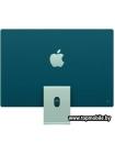Apple iMac M1 2021 24 8/256Gb