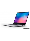 Ноутбук Xiaomi RedmiBook 14 JYU4205CN