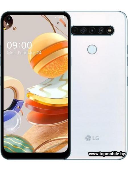LG K61 Dual SIM 4GB/128GB