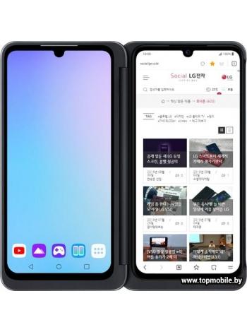 LG V50s ThinQ 8GB/256GB