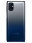 Samsung Galaxy M31s 6GB/128GB