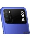 POCO M3 4GB/64GB