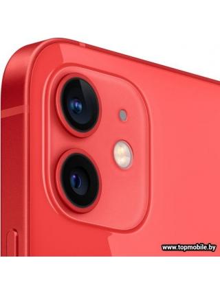Apple iPhone 12 Dual SIM 128GB