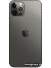 Apple iPhone 12 Pro Dual SIM 128GB