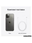 Apple iPhone 12 Pro Dual SIM 512GB