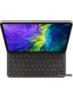 Клавиатура Apple Smart Keyboard Folio iPad Pro 11 (2020)