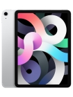 Планшет Apple iPad 10.2 2020 128GB LTE