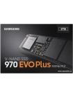 SSD Samsung 970 EVO Plus (MZ-V7S2T0BW) 2000Gb