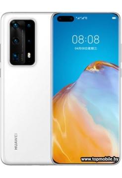 Huawei P40 Pro+ 8GB/512GB