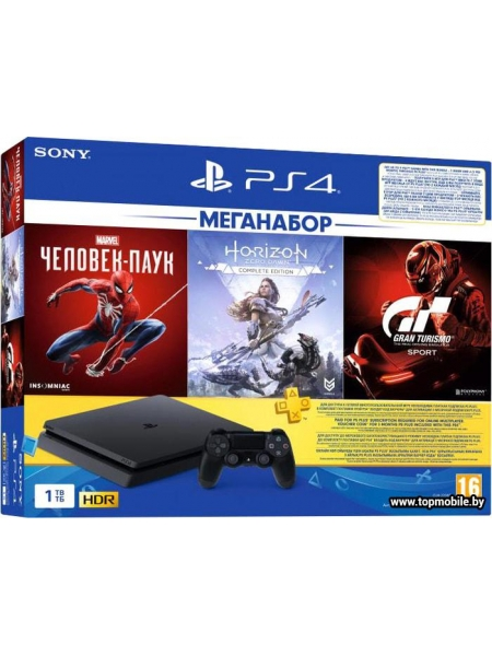 Sony PlayStation 4 1TB Horizon Zero Dawn + Spider-Man + GTR