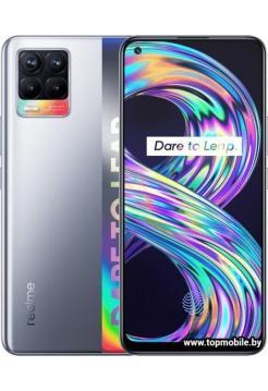 Realme 8 6GB/128GB