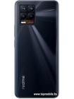 Realme 8 8GB/128GB