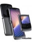 Motorola Razr 5G