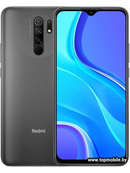 Xiaomi Redmi 9 3GB/32GB без NFC