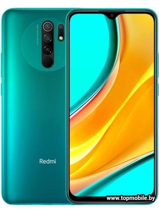 Xiaomi Redmi 9 3/32GB c NFC