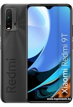 Xiaomi Redmi 9T 4GB/128GB без NFC