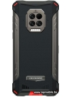 Doogee S86 Pro