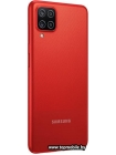 Samsung Galaxy A12 3GB/32GB
