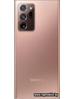 Смартфон Samsung Galaxy Note20 Ultra 8/256GB