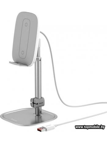 Беспроводное зарядное Baseus SUWY-D0S