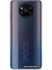 POCO X3 Pro 6GB/128GB