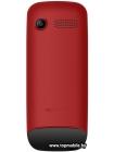 Мобильный телефон Micromax X415