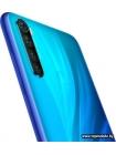 Xiaomi Redmi Note 8 2021 4GB/64GB